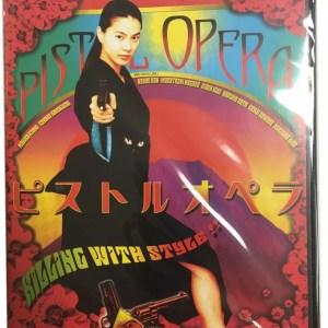 Pistol Opera-0