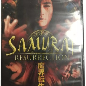 Samurai Resurrection-0