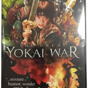 The Great Yokai War-0