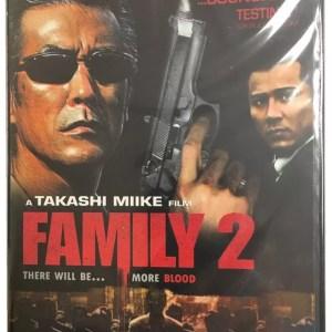 Family 2-0