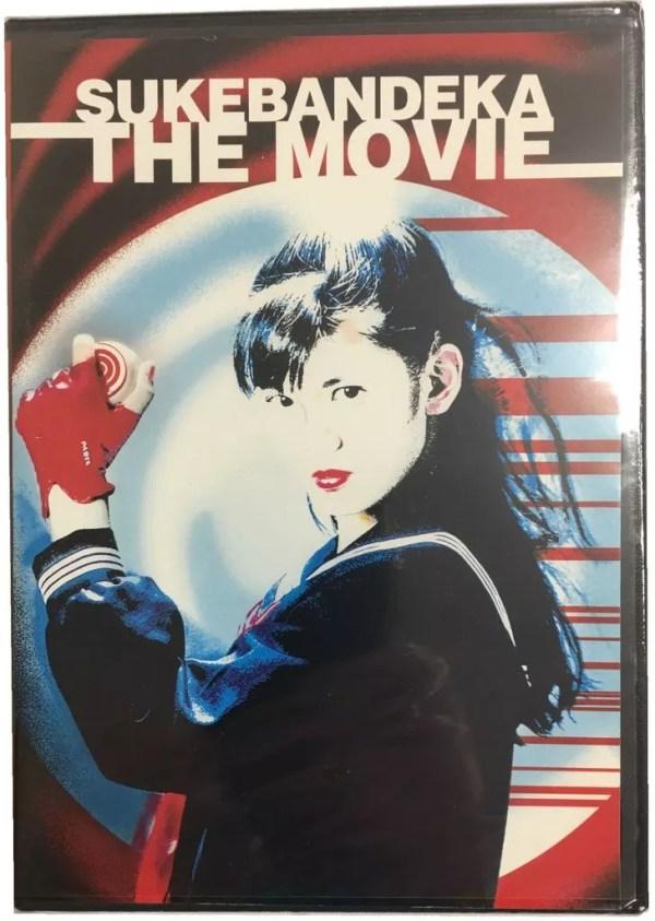 Sukebandeka the Movie-0