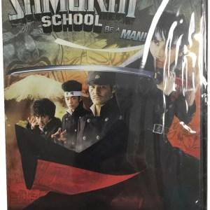 Samurai School-0