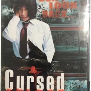 Cursed-0