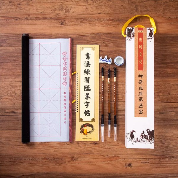Magic Calligraphy Set-860