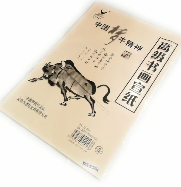 Rice Paper-0