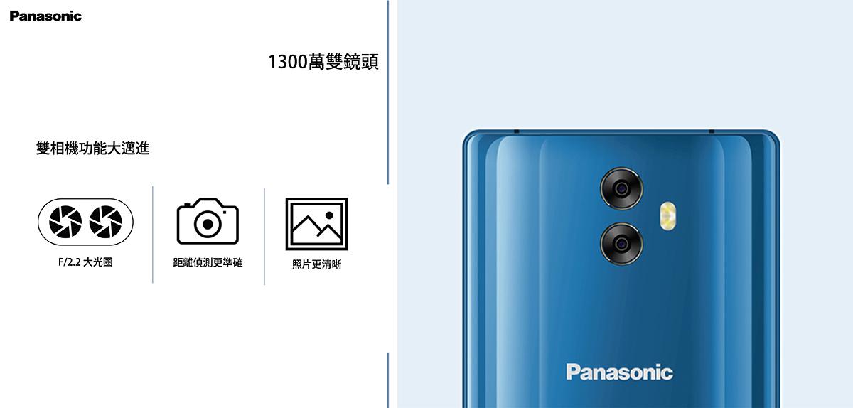 【省錢方法】★會員領-可現折350元★分期0利率 Panasonic ELUGA C 4G+64G 5.5吋 日系智慧型手機 贈『二合一鑰匙圈 ...