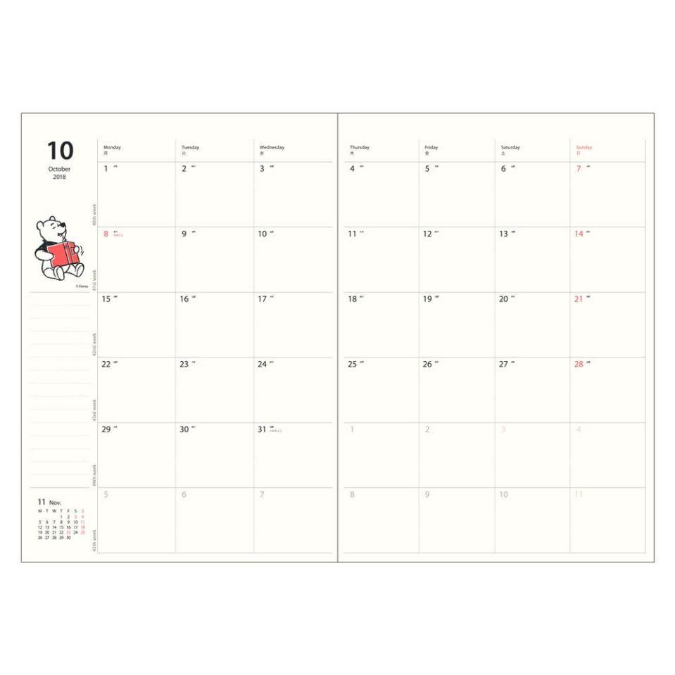 楽天ブックス: 手帳月間a5ノート クラフト ディズニーキャラクター プー