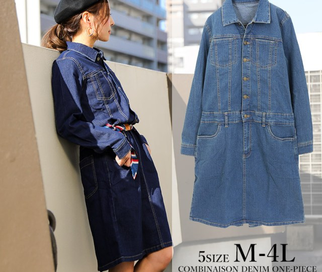 Size Stretch Wash Processing Cotton Maternity Dress Shirt Dress L L Ll Clothes  Spring When