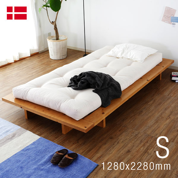 Denmark Design Bed Mattress Set Nordic Single Frame