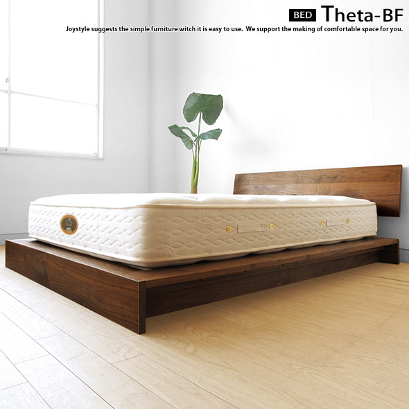 Bed Frame Drainboard Theta Bf Net Limited Original Setting Of A Low