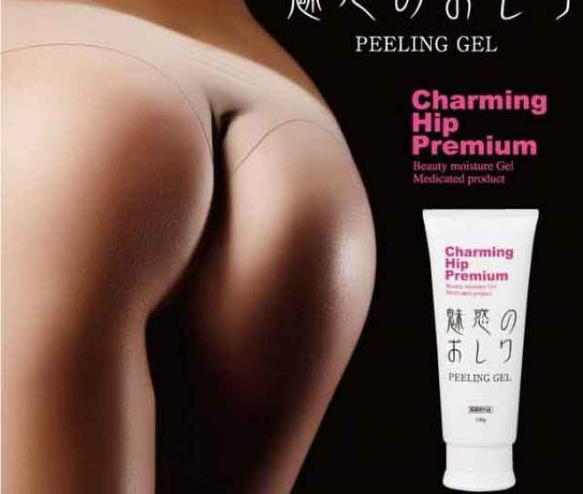 Medicinal Enchanted Ass Peeling Acne Acne Pharmaceutical Products Back Horny Dull Hardened Skin Massage Cool Nice Ass Delicate