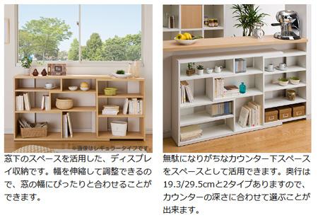 livingut | rakuten global market: counter bottom storage shelf slim