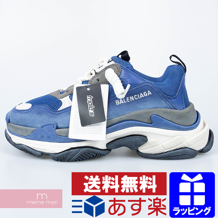 Used Select Shop Meme Mori Balenciaga Triple S Trainers 533878