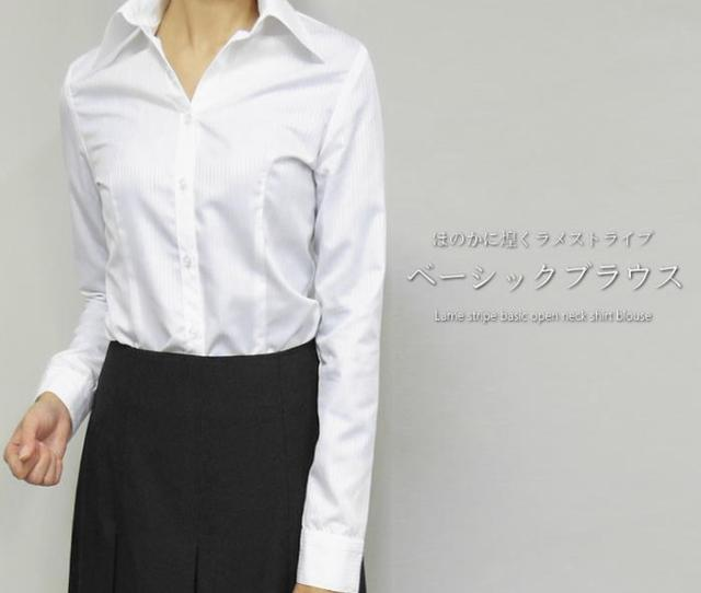Ciffon Long Sleeve Womens Shirts Blouses Shirt Blouse Long Sleeve Smart Basic White Blouse Womens Shirts Plain Full Life Blouse Recruitment