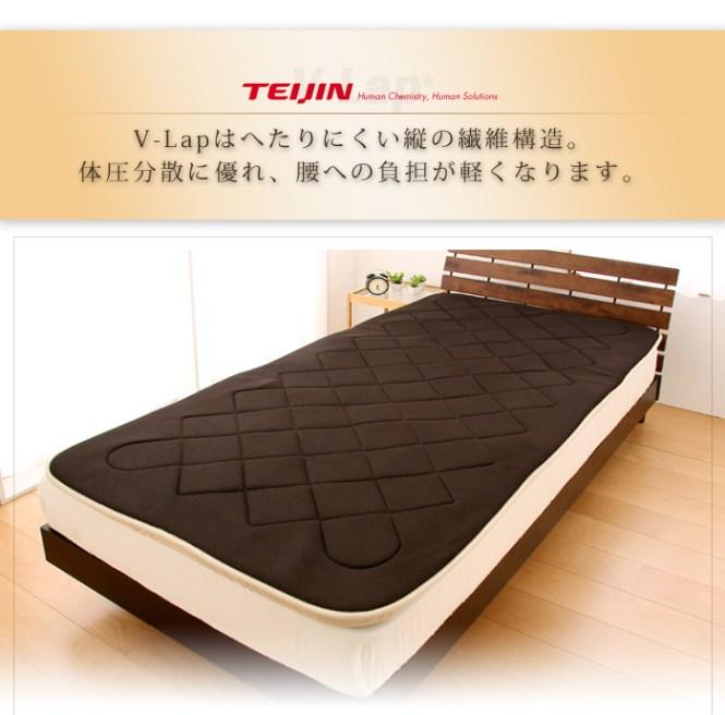 Teijin Mattress V Lap Light Weight Double 140 200cm