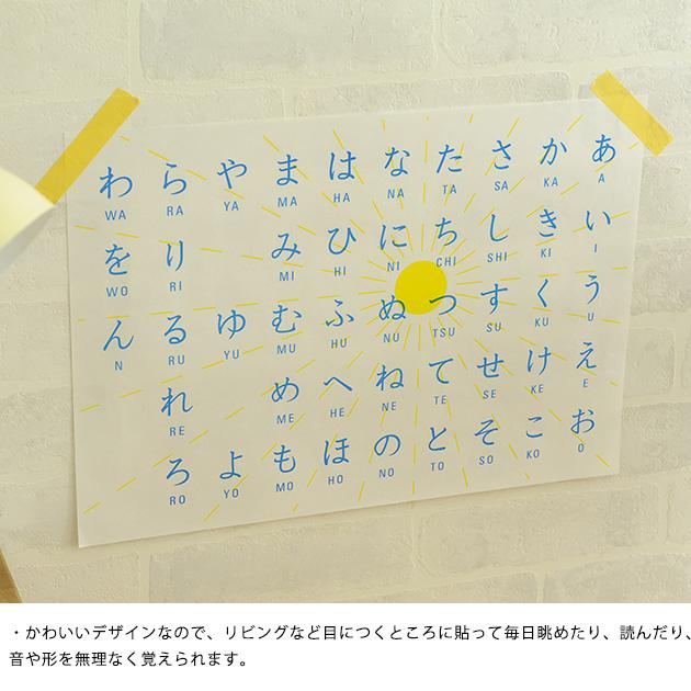 【楽天市場】あいうえお表 6枚セット あいうえお表 學習 學習 ...