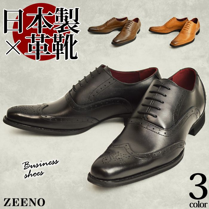 Shoe Square Zeeno Zeno 2020 Spring New Life For The Business