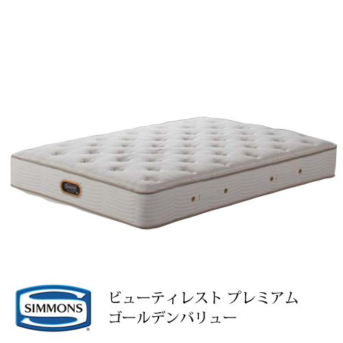 Simmons Mattress Beautyrest Premium Golden Value Double Aa13223