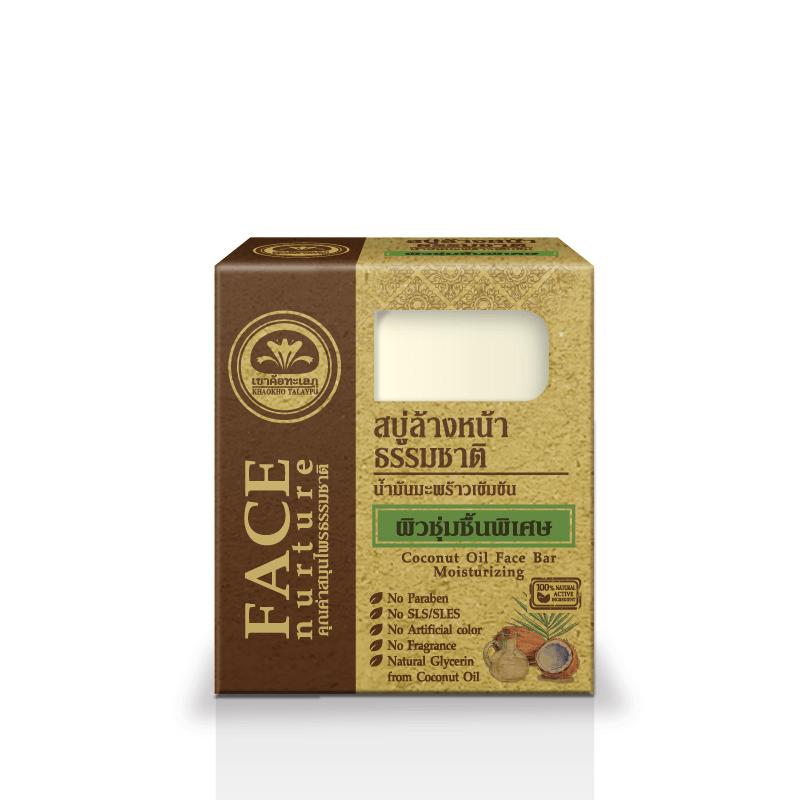 Coconut Oil Face Bar