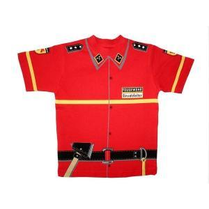 Feuerwehr T-Shirt Gr,116, 4-6Jhr | Bestsaller