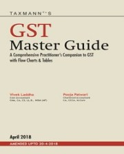 GST Master Guide