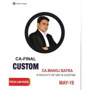 CA FINAL CUSTOM BY MANOJ BATRA