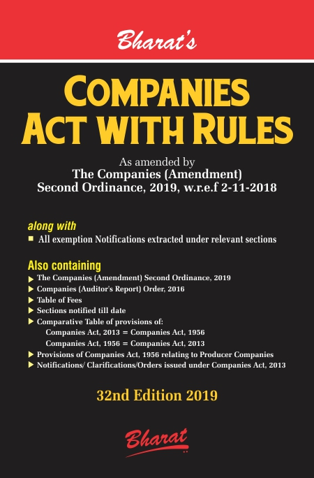 COMPANIES ACT, 2013 with RULES