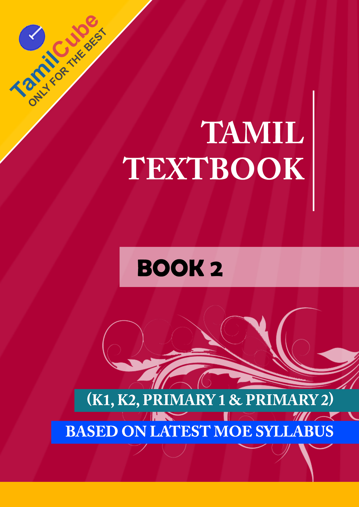 Tamil Reading Practice Book 2 Tamilcube