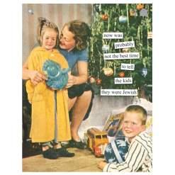 ati christmas card