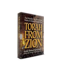 Torah from Zion