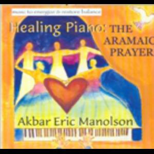 Healing Piano The Aramaic Prayer (ID 131)