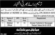 Government-Muhammad-Nawaz-Sharif-Teaching-Hospital-Lahore