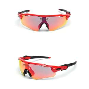 lunettes cyclisme vélo pas chers