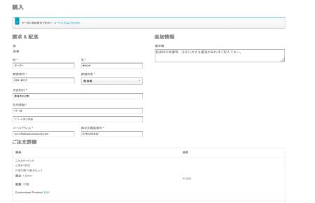 スクリーンショット(2015-01-30 16.20.10)