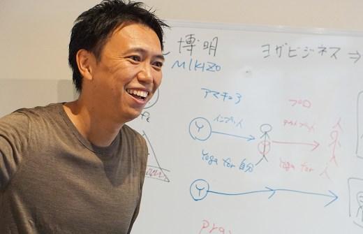 MIKIZO「ヨガビジネス講座」