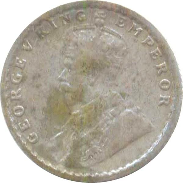 1919 1/4 Quarter Rupee George V King Emperor Calcutta Mint