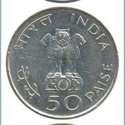 1969 50 Paise Nickel Mahatma Gandhi Bombay and Calcutta Mint