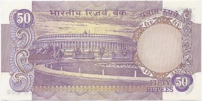 F2 50 Rupee UNC Note Sig K.R.Puri Without Flag Plain Inset 100% ORIGINAL