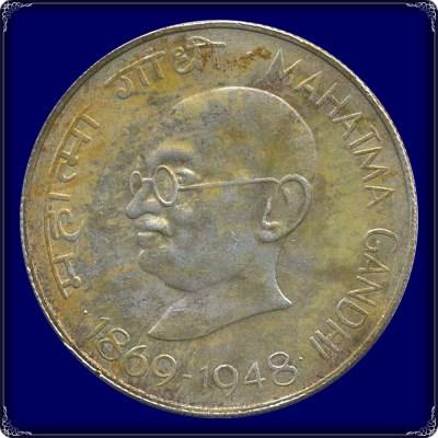1969 Republic India 10 Rupee Silver Coin Mahatma Gandhi Centenary Bombay Mint