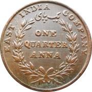 1835 1/4 One Quarter Anna East India Company