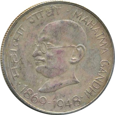 1969 Republic India 10 Rupee Silver Coin Mahatma Gandhi Centenary Calcutta Mint