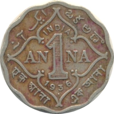 1936 1 One Anna George V King Emperor Bombay Mint