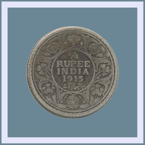 1915 1/4 Quarter Rupee George V King Emperor Bombay Mint