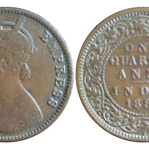 1883 1/4 One Quarter Anna Queen Victoria Empress- RARE COIN