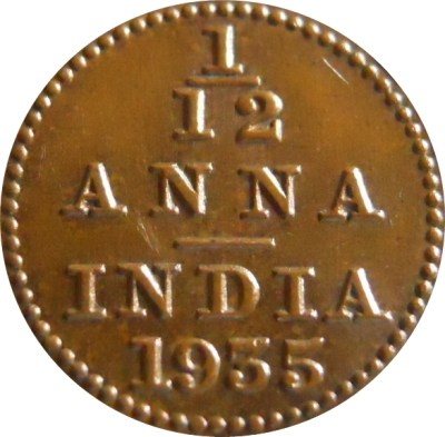 1935 1/12 One Twelve Anna George V King Emperor - Calcutta Mint - RARE