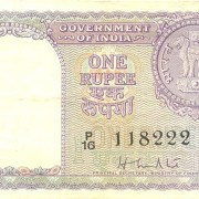 A-7 1957 1 One Rupee Note 'A' Inset Sign By H.M.Patel