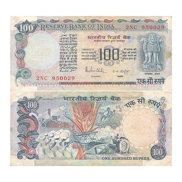 G37 100 Rupee Note - Sig R.N.Malhotra - Plain Inset - 100% ORIGINAL