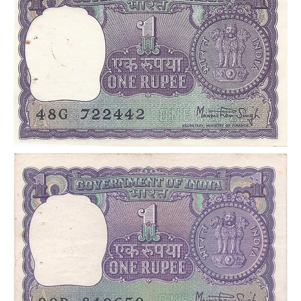 1-one-rupee-note-by-dr-manmohan-singh-o