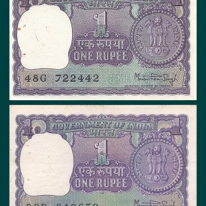 1-one-rupee-note-by-dr-manmohan-singh-cats