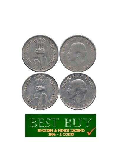 1964 50 Paise Jawaharlal Nehru Bombay Mint ff size